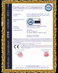 振嘉高频机-CE质量认证